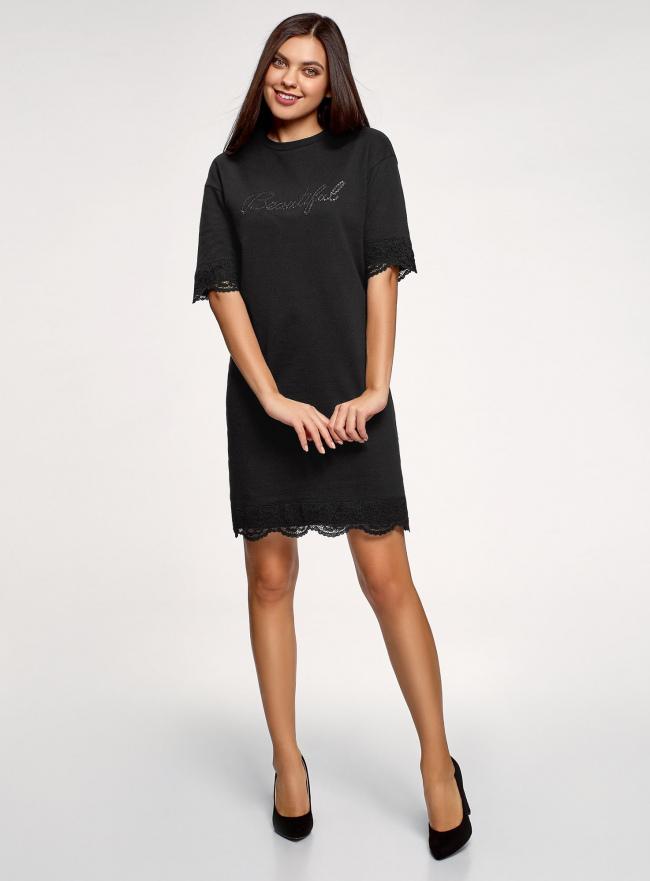 Платье прямого силуэта с кружевом oodji #SECTION_NAME# (черный), 14008033-1/48881/2991P