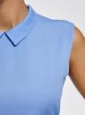 Топ базовый из струящейся ткани oodji для женщины (синий), 14911006B/43414/7501N
