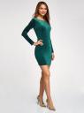 Платье бархатное с V-образным вырезом сзади oodji #SECTION_NAME# (зеленый), 14000165-4/48621/6E00N - вид 6
