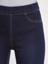 Джинсы-легинсы базовые oodji для женщины (синий), 12104043-6B/46260/7900W