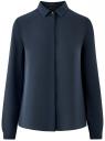 Блузка базовая из струящейся ткани oodji для женщины (синий), 11400368-8B/48854/7900N