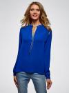 Блузка из струящейся ткани с металлическим украшением oodji #SECTION_NAME# (синий), 21414004/45906/7500N - вид 2
