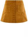 Юбка-трапеция из искусственной замши oodji для женщины (желтый), 18H05005/45778/5700N
