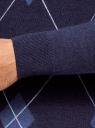 Джемпер жаккардовый с геометрическим узором oodji #SECTION_NAME# (синий), 4L112205M/48960N/7975J - вид 5