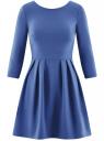 Платье трикотажное приталенное oodji для женщины (синий), 14011005B/38261/7500N