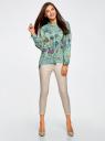 Блузка свободного силуэта с цветочным принтом oodji #SECTION_NAME# (бирюзовый), 21411109/46038/7319F - вид 6