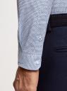 Рубашка приталенная из хлопка oodji #SECTION_NAME# (синий), 3L110356M/44425N/1075G - вид 5