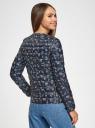 Куртка стеганая с круглым вырезом oodji #SECTION_NAME# (синий), 10204040-1B/42257/7919A - вид 3