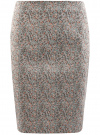 Юбка прямого силуэта базовая oodji #SECTION_NAME# (серый), 21608006-3B/14522/2340E