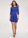 Платье трикотажное с юбкой в складку oodji для женщины (синий), 14001148/33735/7500N