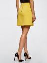 Юбка-трапеция с декоративными карманами oodji #SECTION_NAME# (желтый), 11600427-1B/42250/5100N - вид 3