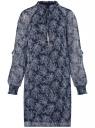Платье шифоновое с манжетами на резинке oodji #SECTION_NAME# (синий), 11914001/15036/7912E