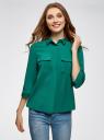 Блузка из струящейся ткани с нагрудными карманами oodji #SECTION_NAME# (зеленый), 11403225-6B/48853/6E02N - вид 2
