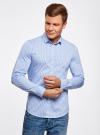 Рубашка extra slim в мелкую клетку oodji #SECTION_NAME# (синий), 3B140003M/39767N/1070C - вид 2