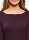 Платье трикотажное облегающего силуэта oodji для женщины (фиолетовый), 14001183B/46148/8801N - вид 4