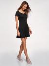 Платье трикотажное с юбкой-трапецией oodji #SECTION_NAME# (черный), 14001209-1/42626/2900N - вид 6