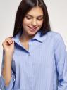 Рубашка свободного силуэта с асимметричным низом oodji для женщины (синий), 13K11002-4B/45202/7010S