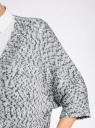 Кардиган свободного силуэта без застежки oodji #SECTION_NAME# (серый), 63205159-2/38189/1025M - вид 5