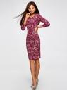 Платье трикотажное с вырезом-капелькой на спине oodji #SECTION_NAME# (красный), 24001070-5/15640/4912F - вид 6