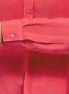 Блузка вискозная А-образного силуэта oodji #SECTION_NAME# (розовый), 21411113B/42540/4D01N - вид 5