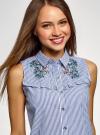 Рубашка хлопковая с рюшами oodji #SECTION_NAME# (разноцветный), 14911013-2/45387/1075S - вид 4