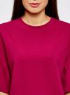 Платье прямого силуэта с воланами на рукавах oodji #SECTION_NAME# (красный), 14000172B/48033/4C00N - вид 4