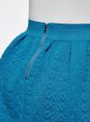 Юбка из фактурной ткани на эластичном поясе oodji #SECTION_NAME# (синий), 14100019-3/46005/7500N - вид 5