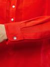 Рубашка хлопковая свободного силуэта oodji #SECTION_NAME# (красный), 11411101B/45561/4500N - вид 5