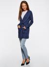 Кардиган удлиненный с капюшоном и карманами oodji для женщины (синий), 73207204-2/45963/7529M - вид 6
