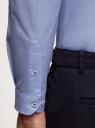 Рубашка базовая с контрастной отделкой воротника oodji для мужчины (синий), 3B110030M/48916N/7000B