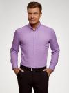 Рубашка базовая приталенная oodji для мужчины (фиолетовый), 3B110019M/44425N/8088G - вид 2