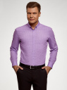 Рубашка базовая приталенная oodji #SECTION_NAME# (фиолетовый), 3B110019M/44425N/8088G - вид 2