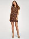 Платье прямое базовое oodji #SECTION_NAME# (коричневый), 22C01001-1B/45559/2955E - вид 2