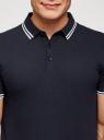 Поло из жаккардовой ткани с контрастной отделкой oodji для мужчины (синий), 5L412308M-1/49086N/7910N