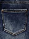 Джинсы slim fit со средней посадкой oodji для женщины (синий), 22103048/33636/7500W