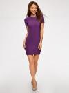 Платье трикотажное с коротким рукавом oodji #SECTION_NAME# (фиолетовый), 14011007B/45262/8000N - вид 2