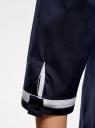 Рубашка хлопковая с рукавом 3/4 oodji #SECTION_NAME# (синий), 11403201-2/26357/7900N - вид 5