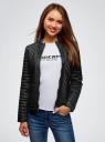 Куртка стеганая на молнии oodji #SECTION_NAME# (черный), 28304005/45684/2900N - вид 2