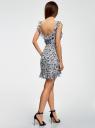 Платье принтованное со сборкой oodji для женщины (белый), 11900189/35202/1275F