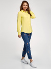 Блузка с нагрудными карманами и регулировкой длины рукава oodji #SECTION_NAME# (желтый), 11400355-3B/14897/6700N - вид 6