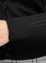 Кардиган вязаный на пуговицах oodji для женщины (черный), 63212607/33506/2900N