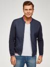 Куртка-бомбер с воротником-стойкой oodji #SECTION_NAME# (синий), 5L911045M/44111N/7900N - вид 2