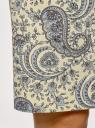 Юбка прямого силуэта базовая oodji для женщины (желтый), 21608006-3B/14522/5070E