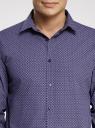 Рубашка приталенная с мелким принтом oodji #SECTION_NAME# (фиолетовый), 3L110237M/19370N/8880G - вид 4