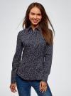 Рубашка приталенная с нагрудными карманами oodji #SECTION_NAME# (синий), 13L12001B/43609/7912O - вид 2