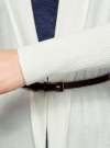 Кардиган без застежки с поясом oodji #SECTION_NAME# (слоновая кость), 73212237-1/18715/3000N - вид 5