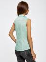 Рубашка базовая без рукавов oodji #SECTION_NAME# (бирюзовый), 11405063-6/45510/7300N - вид 3