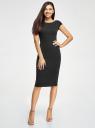 Платье миди с вырезом на спине oodji #SECTION_NAME# (черный), 24001104-5B/47420/2900N - вид 2
