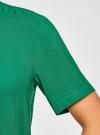 Блузка вискозная с короткими рукавами oodji #SECTION_NAME# (зеленый), 11411137B/14897/6E02N - вид 5