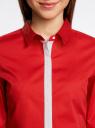 Рубашка базовая прилегающего силуэта oodji #SECTION_NAME# (красный), 11406016/42468/4500N - вид 4